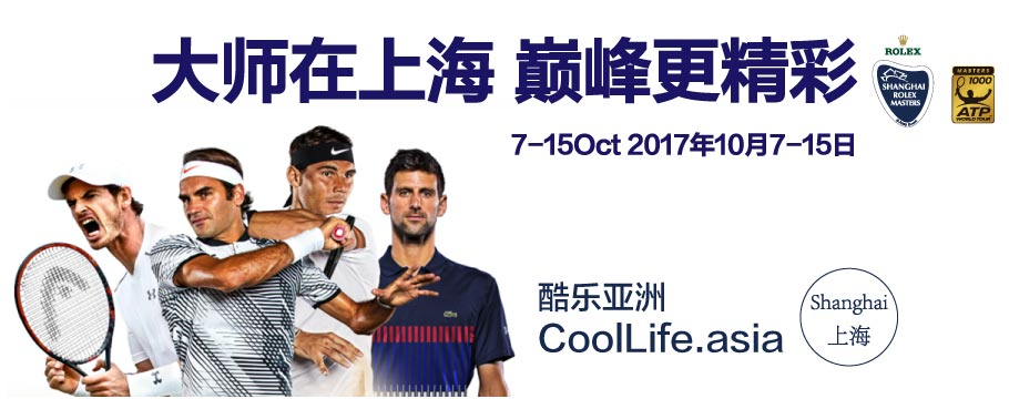 2018 SHANGHAI ROLEX MASTERS | Xi Ting Exclusive Ticket